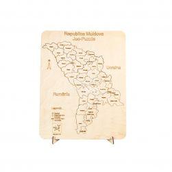 Пазл «Карта Молдовы»...