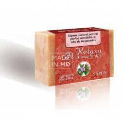 Мыло с ароматом гесперид