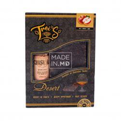 Подарочный набор «TreiS...