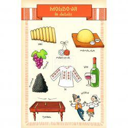 Postcard Moldova in Details