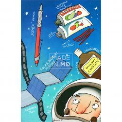 Carte poștală Cosmos